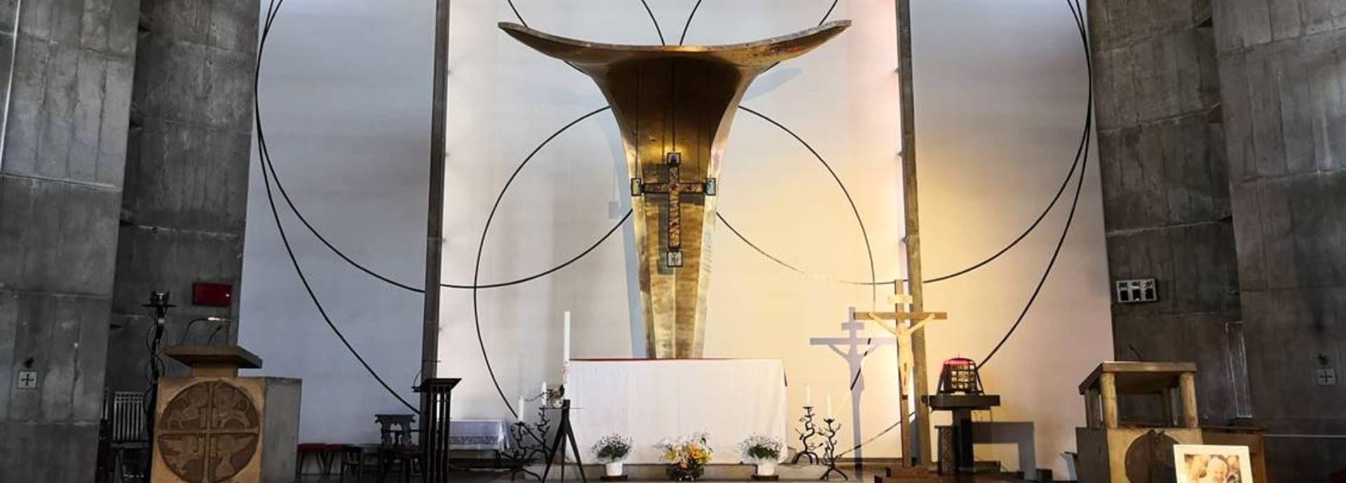 Catholic Meguro Church